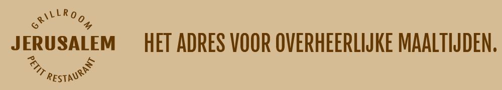 thuisbezorgd Zoetermeer